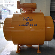 Large Size Fully Welded Ball Valve